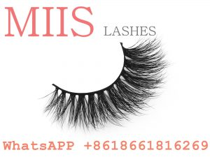 wellknown brand magnetic false mink lashes